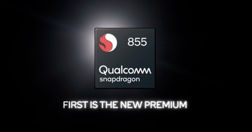 Qualcomm Snapdragon 855 5G