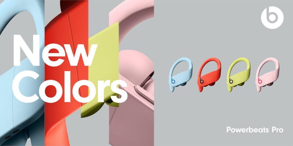 Powerbeats pro cuatro nuevos colores