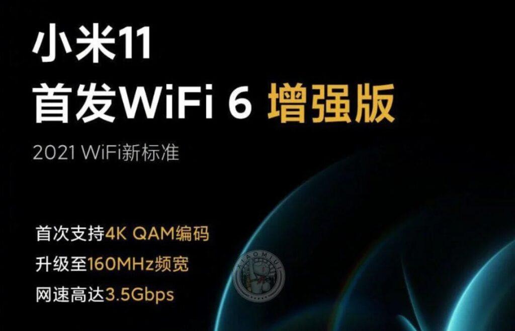 Xiaomi Mi Router AX6000 1
